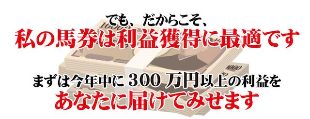 riekitokka0006