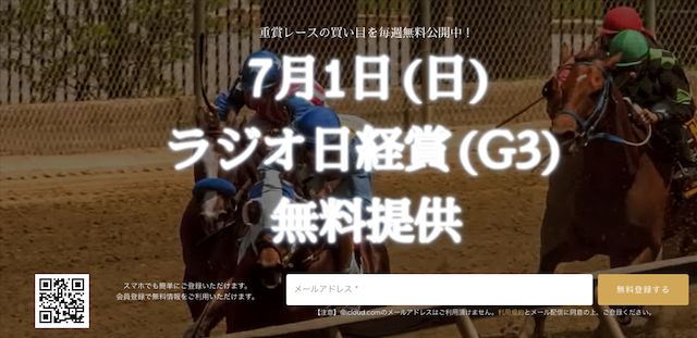 style748