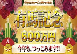 arima0001