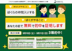 nakama250manen1