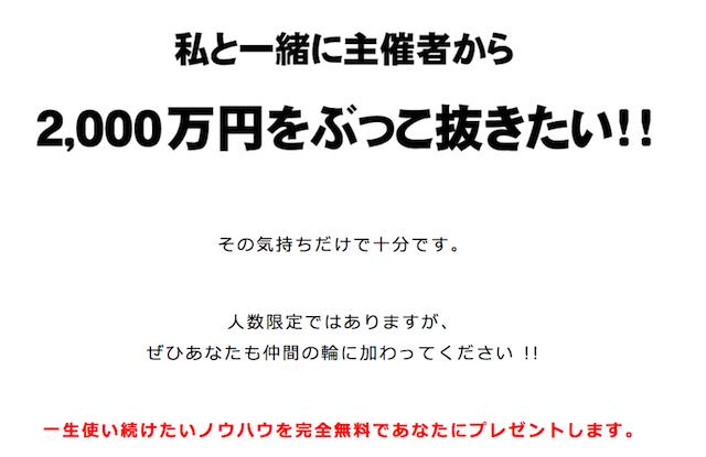 style0203