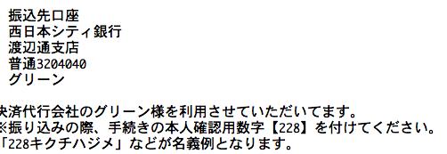 style0209
