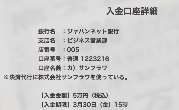style0218