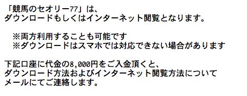 style0384