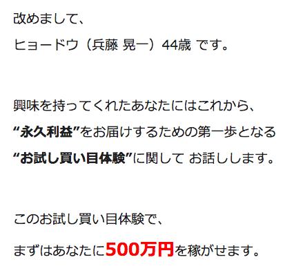 style0246
