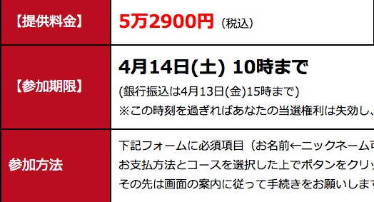 style0257
