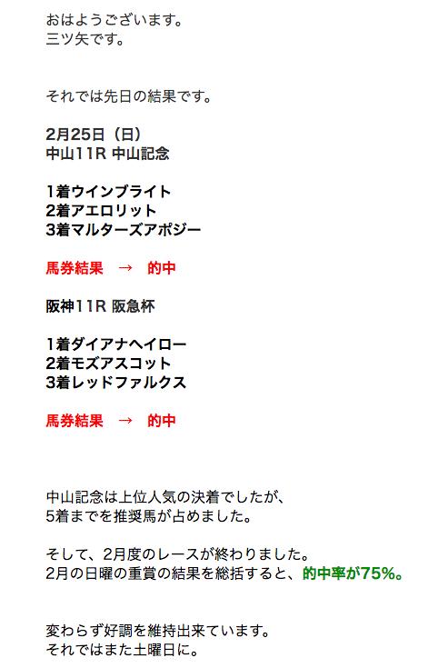 style0281