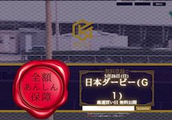 keibagakai001