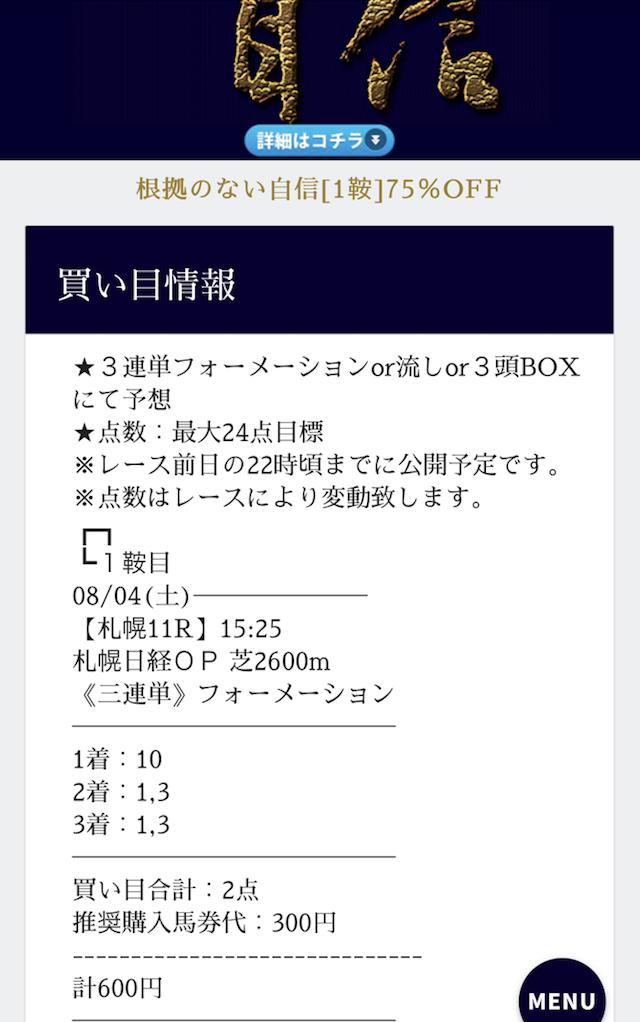 style1045