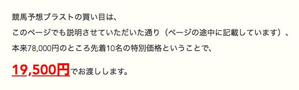 style1023
