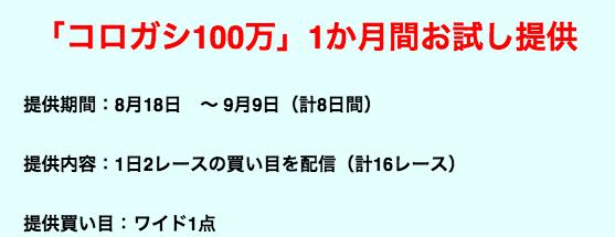 style1041