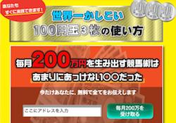 sekai00001