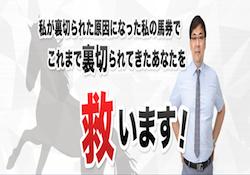 uragiri001