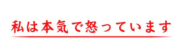uragiri002