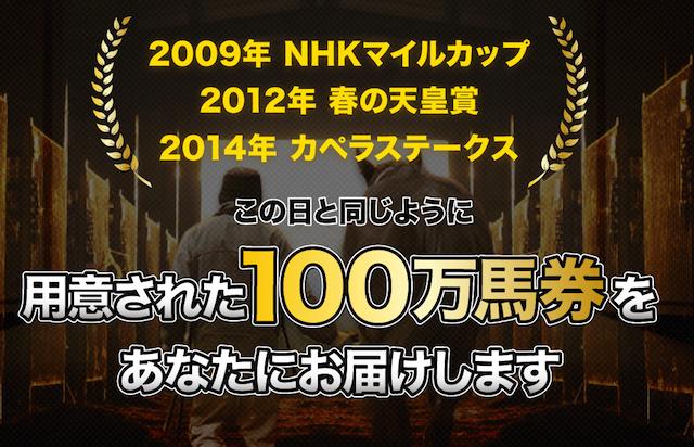 1000man-004