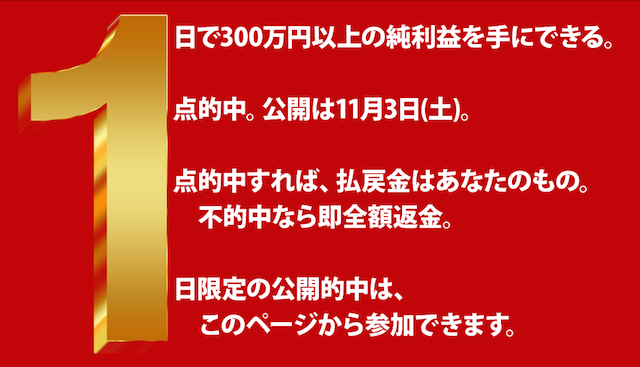 1tentekityu002