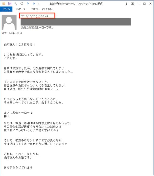 gyakutenkeiba004