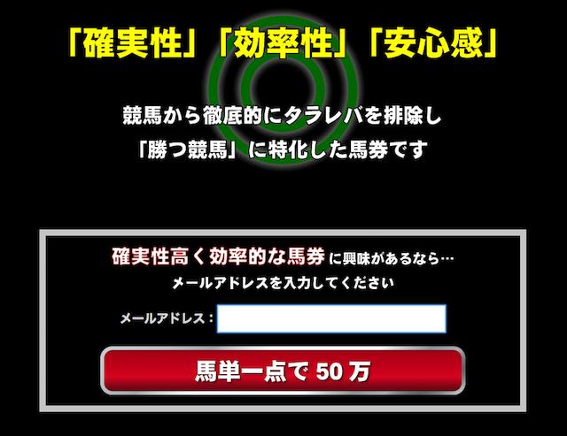 isigami002