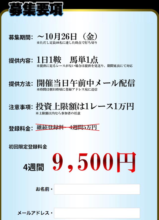isigami003