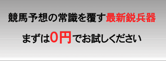 mazuhatada003