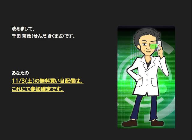 mazuhatada004