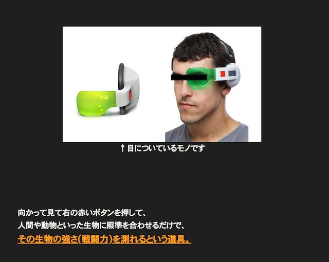 mazuhatada007