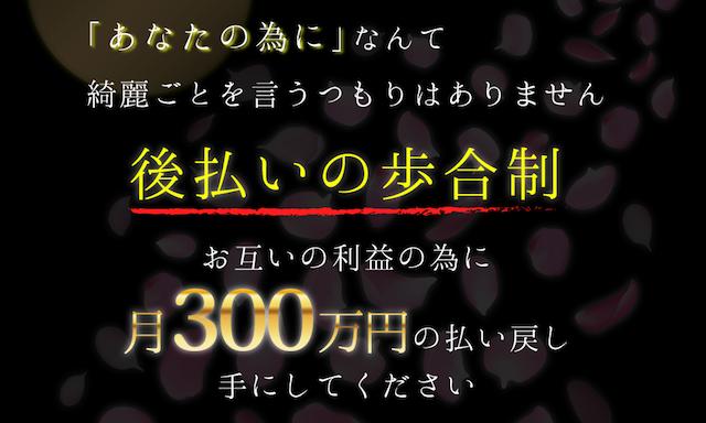 omo0001