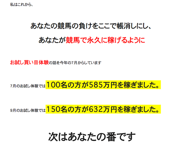 otameshi002