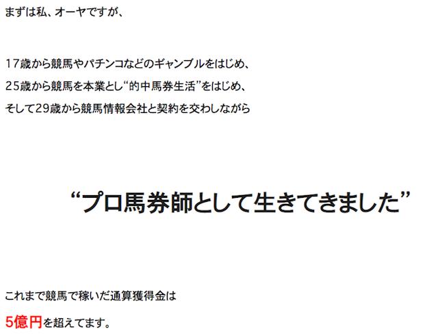 otameshi005