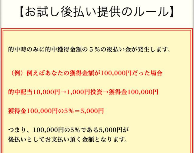 saitou005