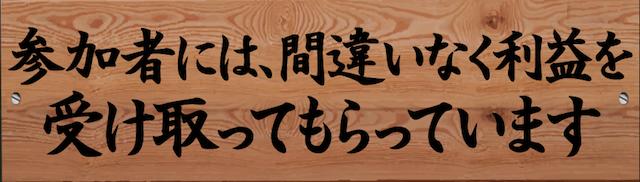 saitou006