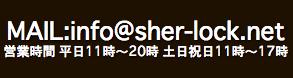 sherlock008