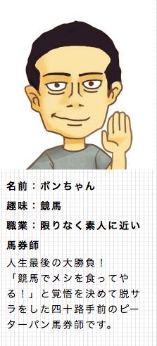 bonchan004