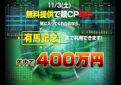 cp001