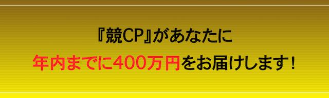 cp006