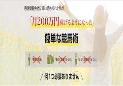 success002