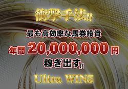 ultra001