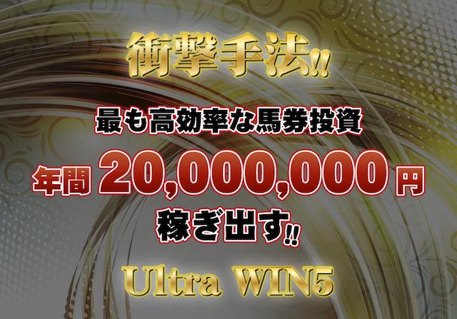 ultra002