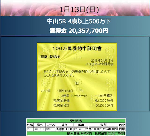 120kai0004