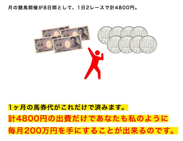 300enareba0002