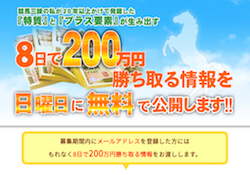 Shangri0001