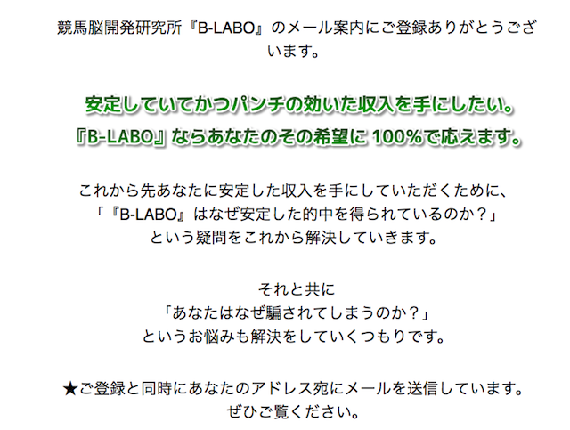 blabo0003