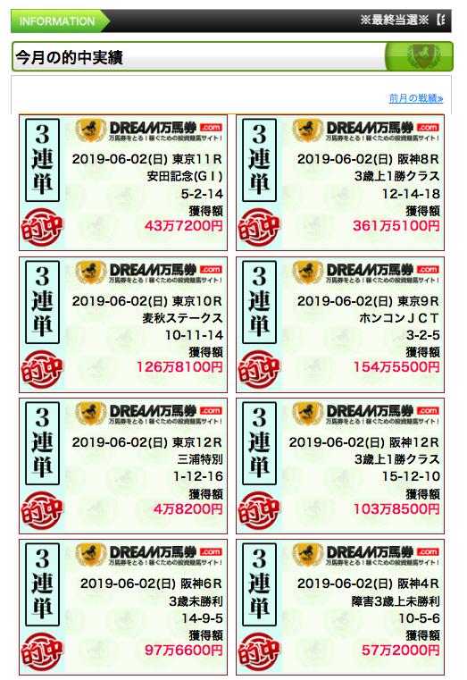 dream002