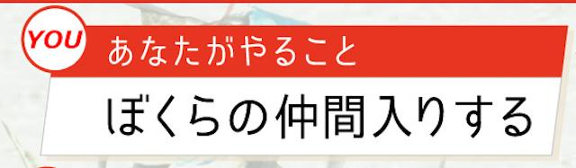 jinseigokuraku_4