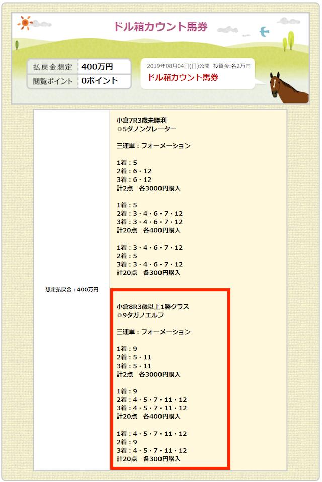 kinnbaken0804yuurilyou1のコピー