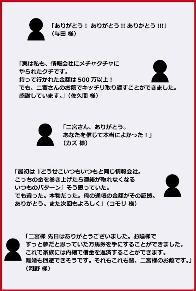 ninomiyamanbaken_3