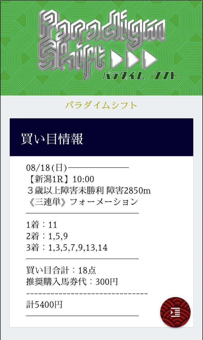 tazuna0818yuurilyou