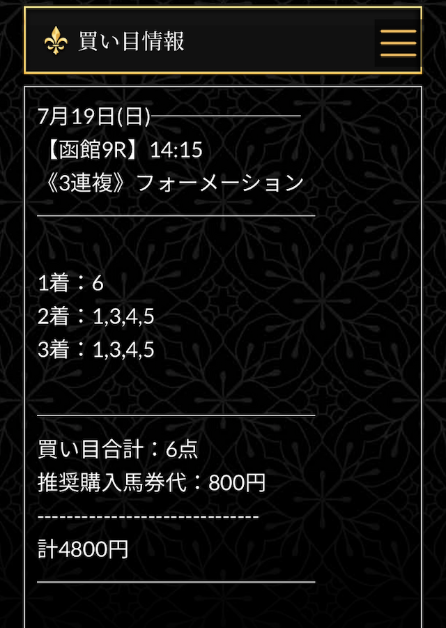 extra0719