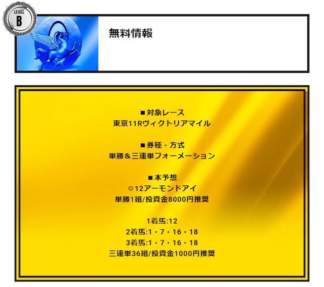 gdrush0517g
