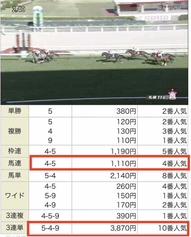 FINALHORSE03
